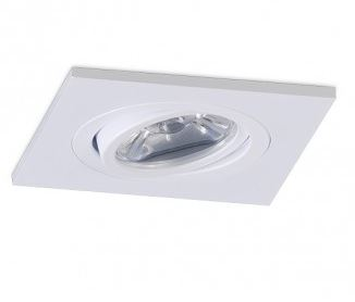 spot carré pour éclairage de cuisine blanc mat 6.50? ttc ... - Eclairage Cuisine Professionnelle