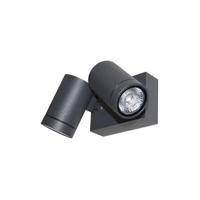 Spot extérieur double orientable à led pour éclairage de façade de maison Gunzy 2s par Indigo Lighting
