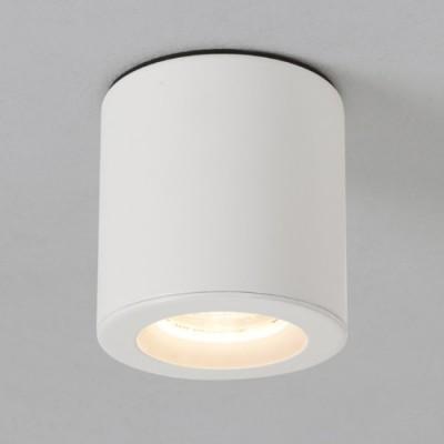 Spot étanche apparent pour éclairer au plafond dans une salle de bain Kos rond blanc mat