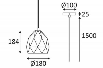 Dimensions de la suspension Sandy 3 de chez Indigo Lighting
